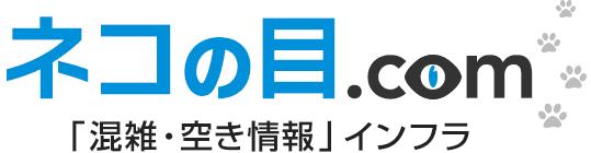 ネコの目.com